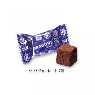 パズドラ プチギフト ソフトチョコレート7個入り たまドラ缶マグネット付_3