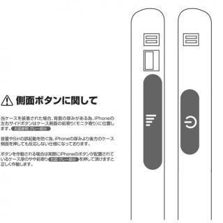 【iPhone Xケース】Monolith Crystal X iPhone X シルバー_8