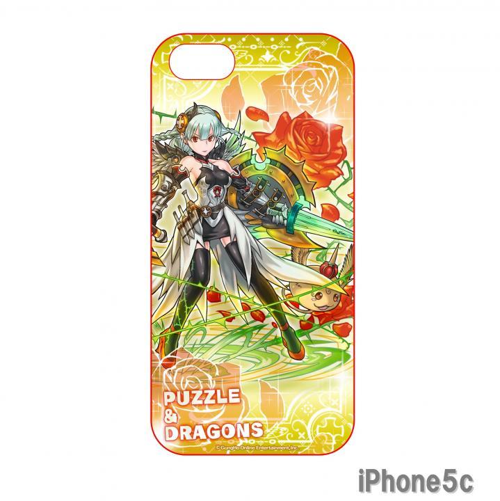 第2回パズドラ総選挙 iPhone5c 薔薇戦姫・グレイスヴァルキリー_0