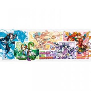 【352ピース】 四獣の神 集結! シグソーパズル パズドラ