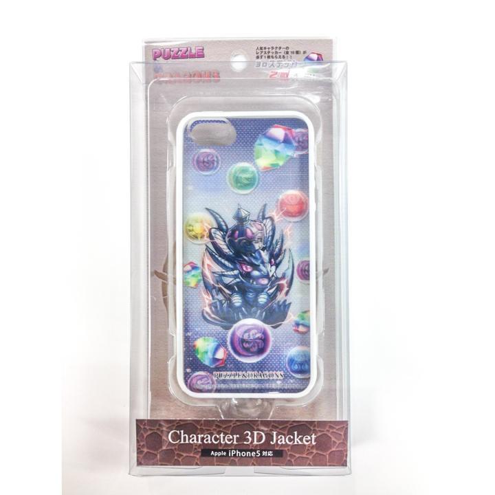 iPhone SE/5s/5 【iPhone SE/5s/5】パズドラ 3Dキャラケース 超メタドラ_白 シート2枚付_0