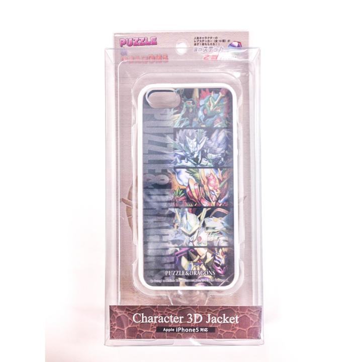 iPhone SE/5s/5 【iPhone SE/5s/5】パズドラ 3Dキャラケース 魔剣士_白 ※シート2枚付_0