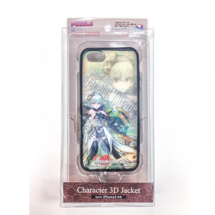 【iPhone SE/5s/5】パズドラ 3Dキャラケース グレイスヴァルキリー(黒) シート2枚付