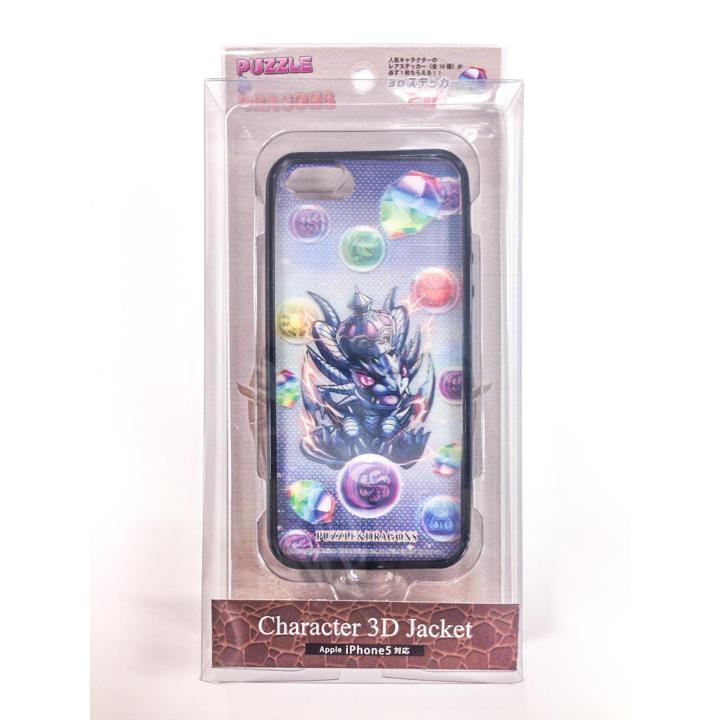 iPhone SE/5s/5 【iPhone SE/5s/5】パズドラ 3Dキャラケース 超メタドラ_黒 シート2枚付_0