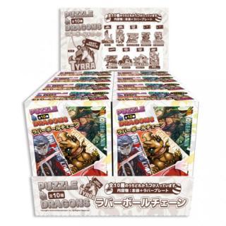 パズドラ ラバーボールチェーン 10個セットボックス 全10種類
