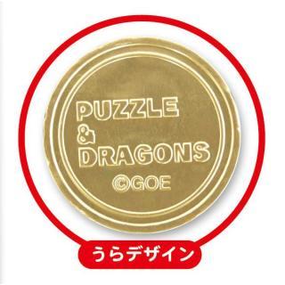 パズドラ コインギフト コイン型チョコ37g入り_1