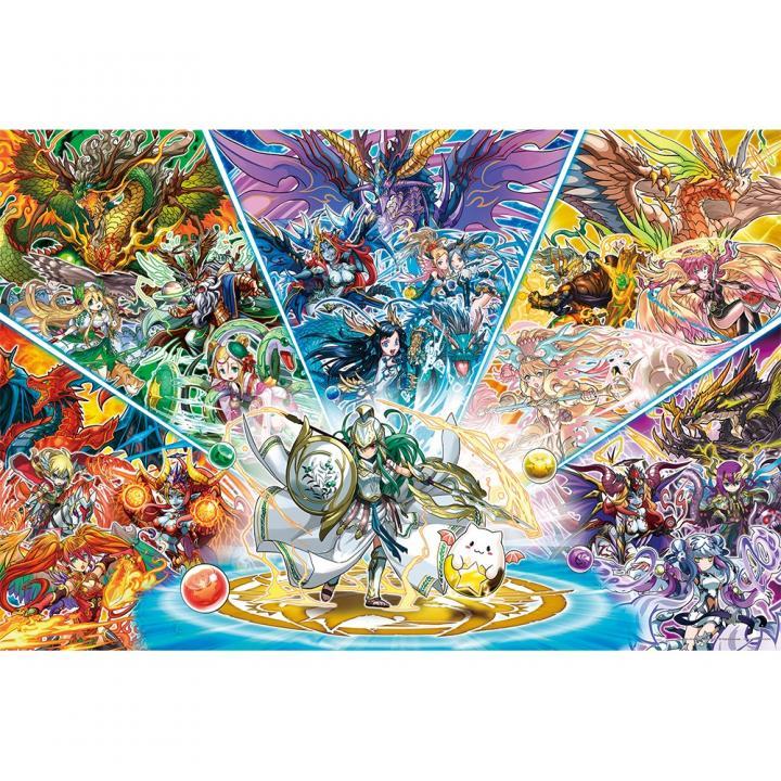 【1000ピース】 ジグソーパズル 「天空の神と竜」 パズドラ_0