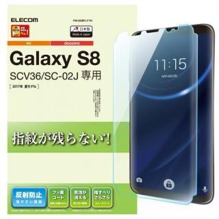Galaxy S8 保護フィルム 防指紋 反射防止
