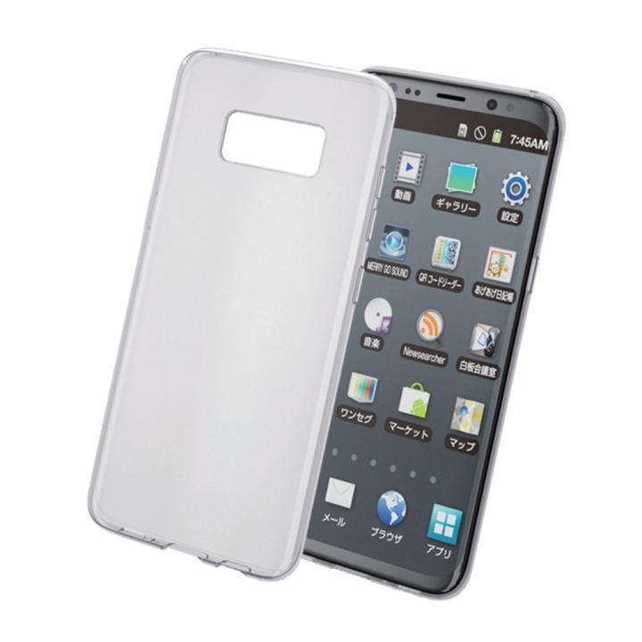 Galaxy S8 ソフトケース 極み クリア_0