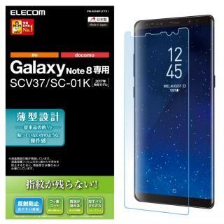 Galaxy Note 8 保護フィルム 防指紋 反射防止 薄型