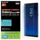 Galaxy Note 8 ガラスフィルム・液晶保護フィルム