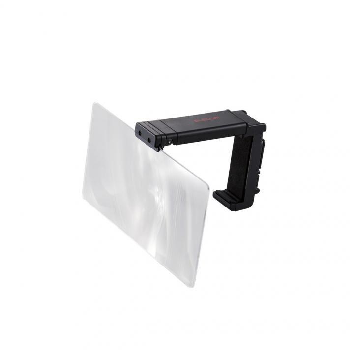 Nintendo Switch Lite Nintendo Switch両対応 画面拡大レンズ ブラック_0