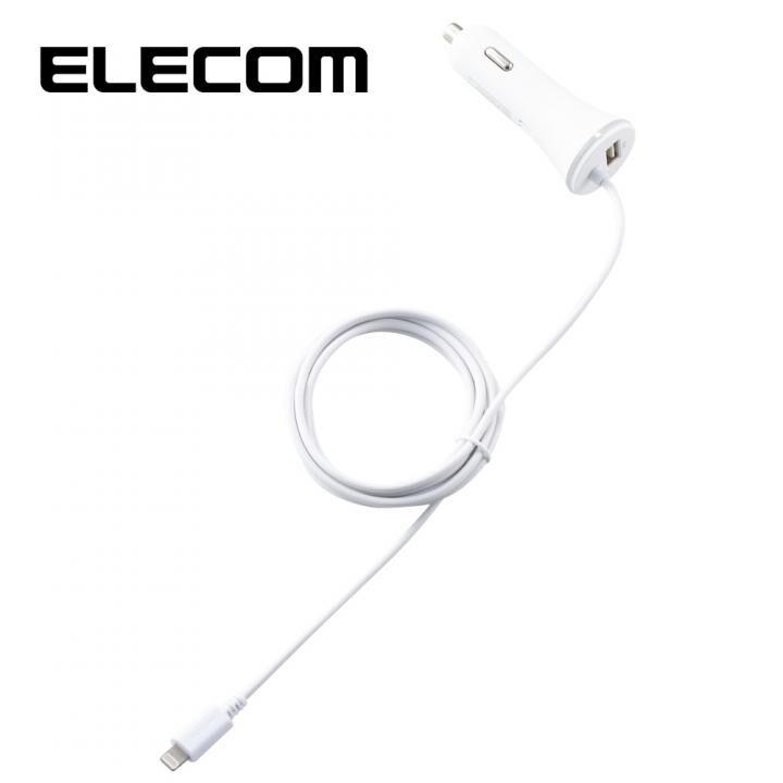シガーチャージャー 150cm+USBAポート 4.8A インジケーター付 ホワイト_0