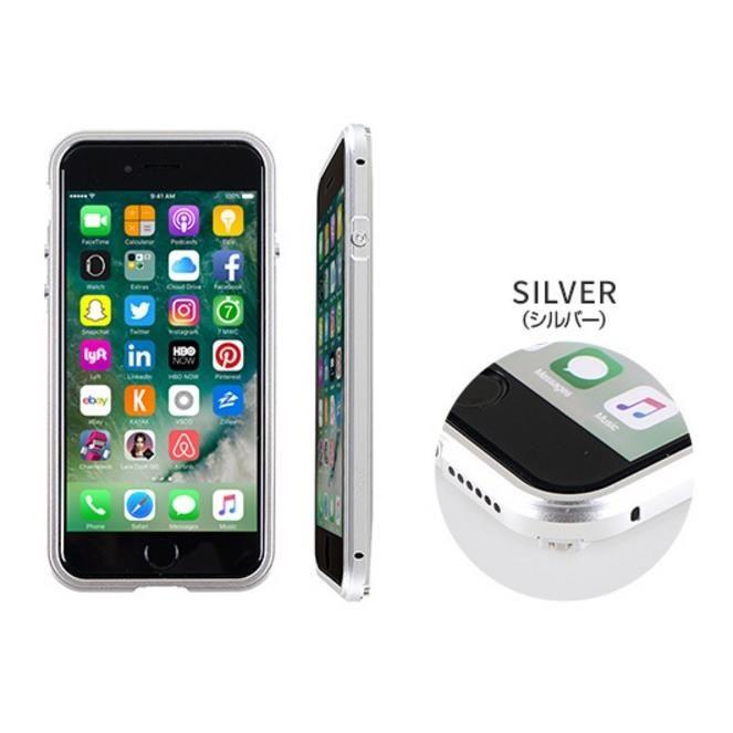 アルミバンパー/背面クリアケース Razor Fit シルバー iPhone 7