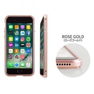 アルミバンパー/背面クリアケース Razor Fit ローズゴールド iPhone 7