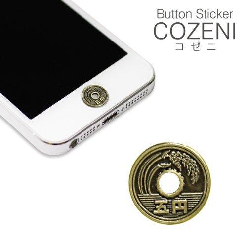 Touch meホームボタンステッカー COZENI(五円)