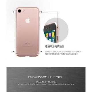 【iPhone7ケース】アルミバンパー Round Fit マットブラック iPhone 7_5