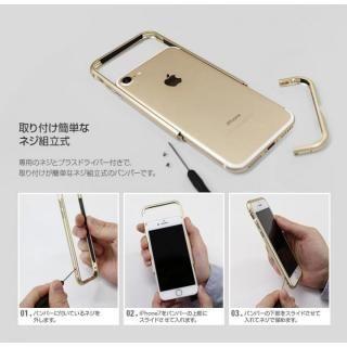 【iPhone7ケース】アルミバンパー Round Fit マットブラック iPhone 7_7