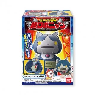 【在庫限り】ゴーケツ合体!! スーパーロボニャン 単品