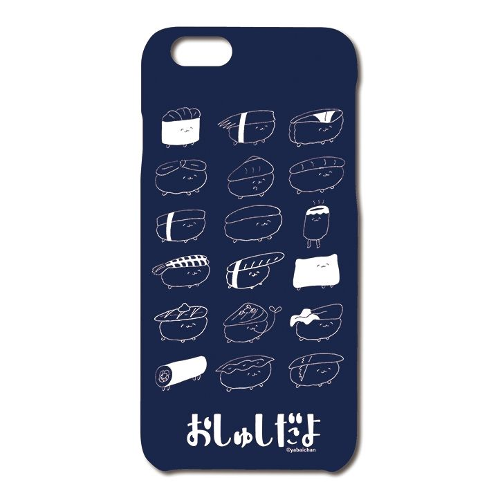 【iPhone6s/6ケース】おしゅしだよのハードケース iPhone 6s/6用_0