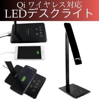 Qi充電対応デスクライト Jabees Q9 ブラック【5月上旬】