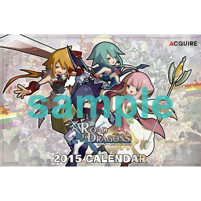 ロードラ (ロード・トゥ・ドラゴン)  カレンダー2015