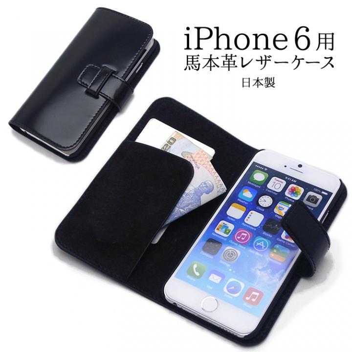 【iPhone6ケース】最高級革 コードバン 手帳型ケース ブラック iPhone 6_0