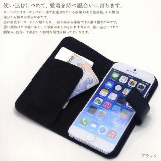 【iPhone6ケース】最高級革 コードバン 手帳型ケース ブラック iPhone 6_3