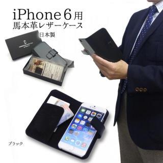 【iPhone6ケース】最高級革 コードバン 手帳型ケース ブラック iPhone 6_5
