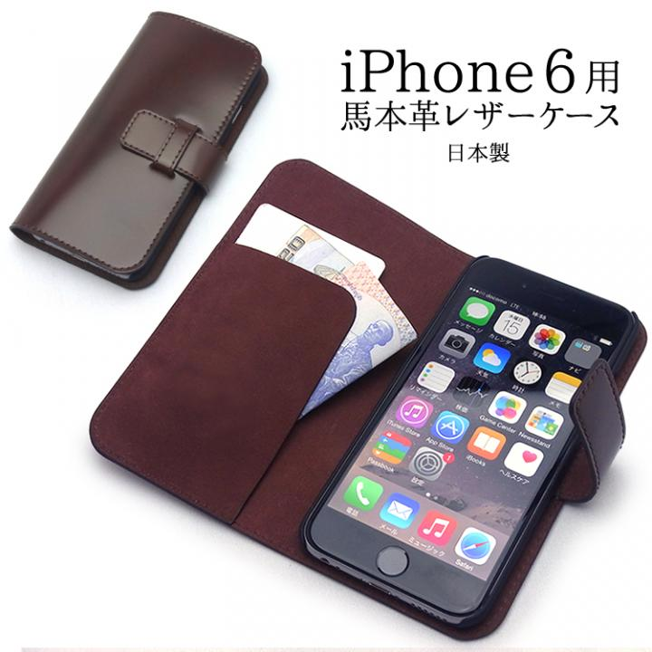 【iPhone6ケース】最高級革 コードバン 手帳型ケース ブラウン iPhone 6_0