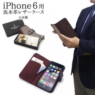 【iPhone6ケース】最高級革 コードバン 手帳型ケース ブラウン iPhone 6_5