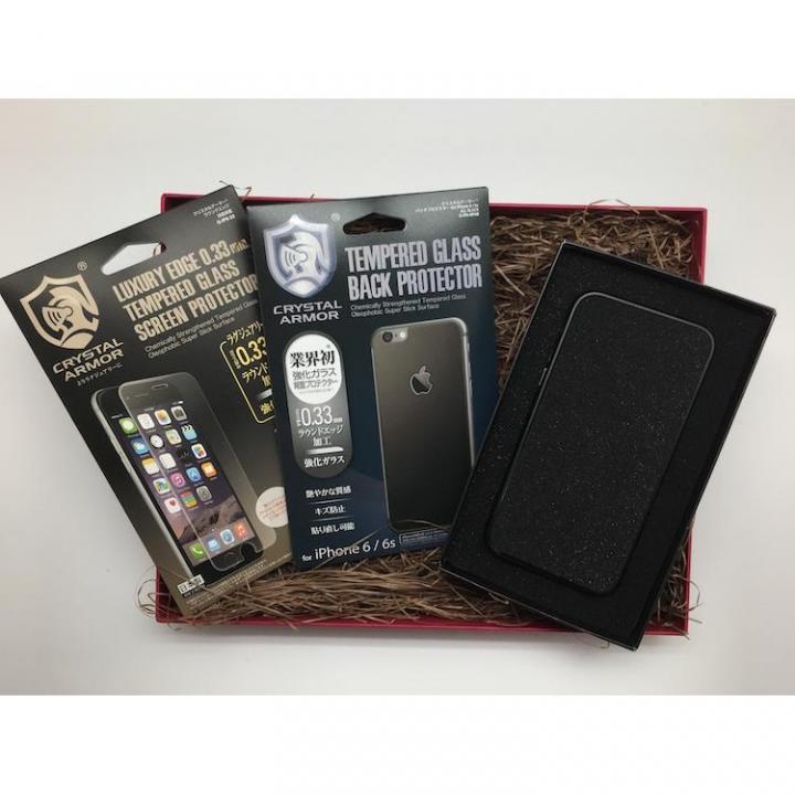 [数量限定]クリスタルアーマー ギフトボックスセット ブラック iPhone 6s/6