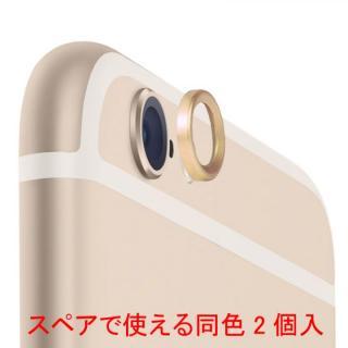 [2個入]truffol Aluminium Lens Guard ゴールド iPhone 6s Plus/6 Plus