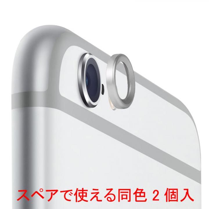 [2個入]truffol Aluminium Lens Guard シルバー iPhone 6s Plus/6 Plus