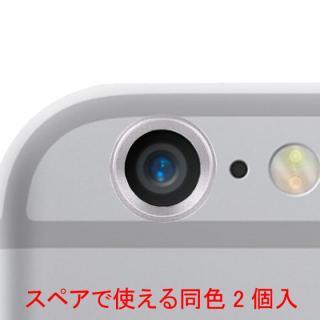 [2個入]truffol Aluminium Lens Guard シルバー iPhone 6s Plus/6 Plus_1