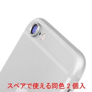 [2個入]truffol Aluminium Lens Guard シルバー iPhone 6s Plus/6 Plus_2