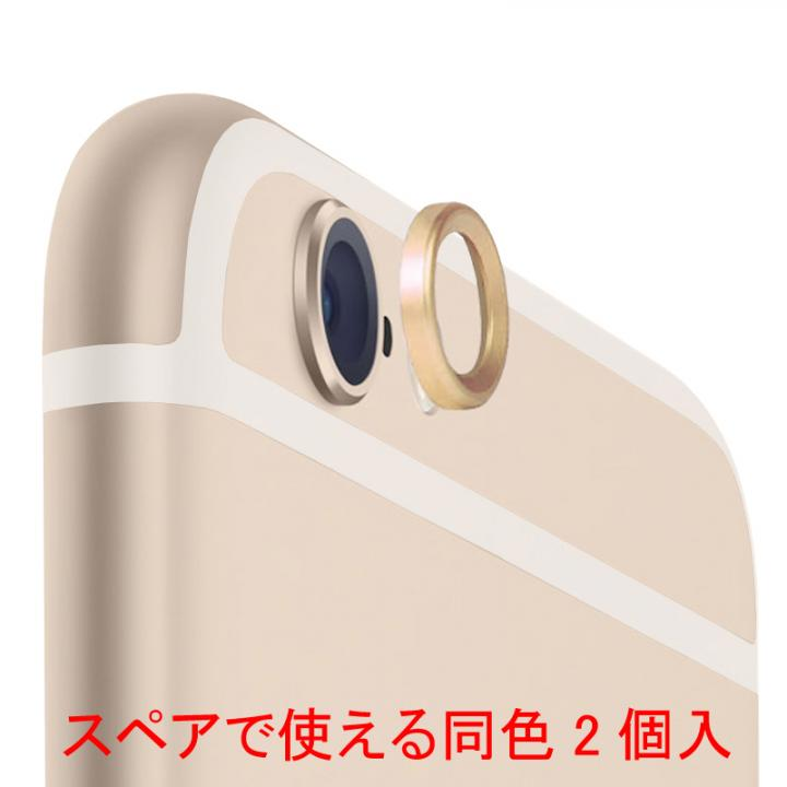[2個入]truffol Aluminium Lens Guard ゴールド iPhone 6s/6_0