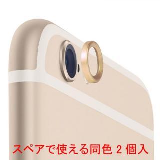 [2個入]truffol Aluminium Lens Guard ゴールド iPhone 6s/6