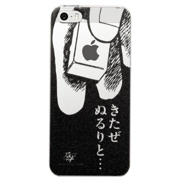 iPhone SE/5s/5 ケース 【アカギ × Highend berry】コラボ iPhone SE/5s/5ハードケース ぬるり 黒_0