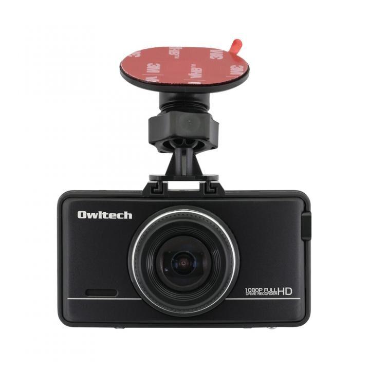 脇阪寿一氏監修 あおり運転対策に前後2カメラタイプでしっかり撮影できるドライブレコーダー OWL-DR802G-2C_0