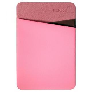 貼るだけ簡単 ミニカバーポケット ピンク