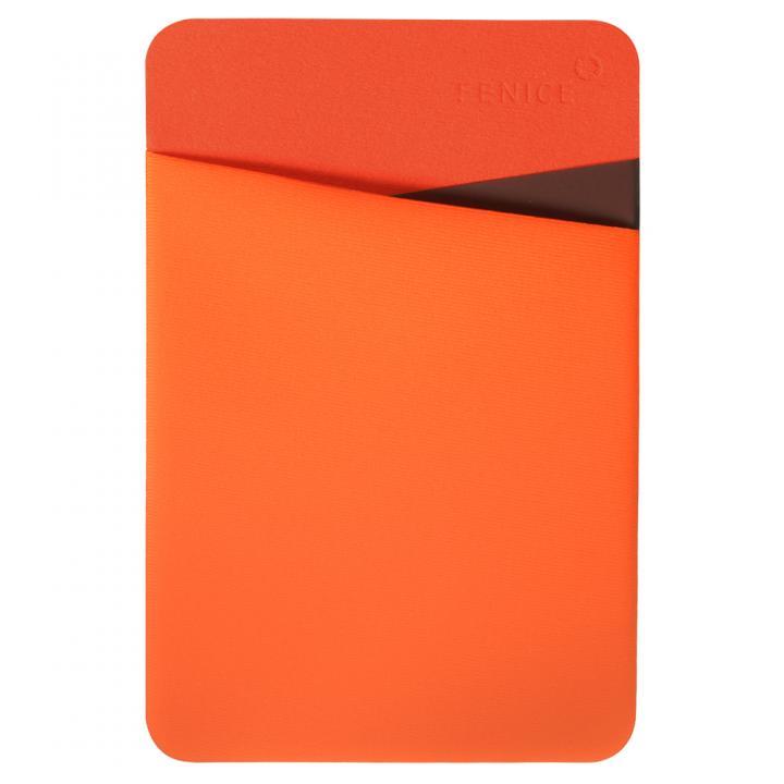 貼るだけ簡単 ミニカバーポケット オレンジ
