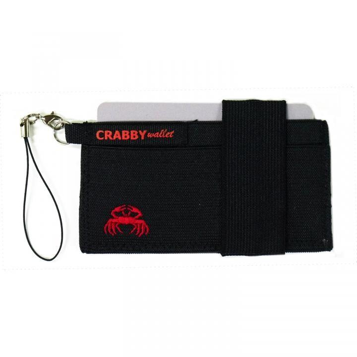 スマホに巻ける財布 Crabby Wallet V2 スポーティゴム版 ブラック_0