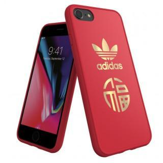 adidas Originals CNY スナップケース Scarlet iPhone 8/7