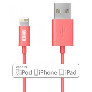 [90cm]Anker Lightning-USBケーブル Made for iPhone取得 レッド