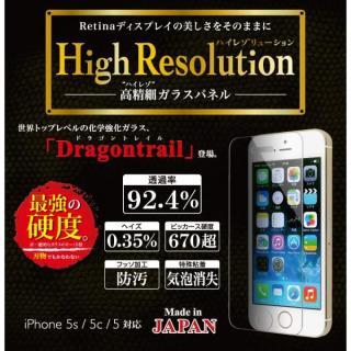 【iPhone SE/その他の/iPodフィルム】ハイレゾ(高精細)化学強化ガラス High Resolution iPhone SE/5s/5c/5用
