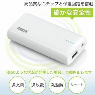 [5200mAh] Anker Astro M1 モバイルバッテリー