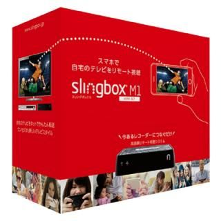 テレビのリモート視聴システム Slingbox M1 HDMIセット_4