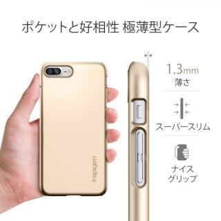 【iPhone8 Plus/7 Plusケース】Spigen シンフィット ジェットホワイト iPhone 8 Plus/7 Plus_1