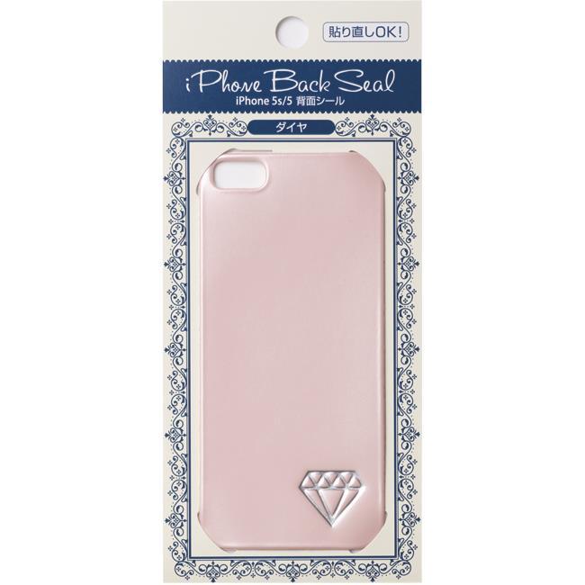 iPhone SE/5s/5 ケース 背面デコレーションシール ピンク ダイヤ iPhone SE/5s/5_0